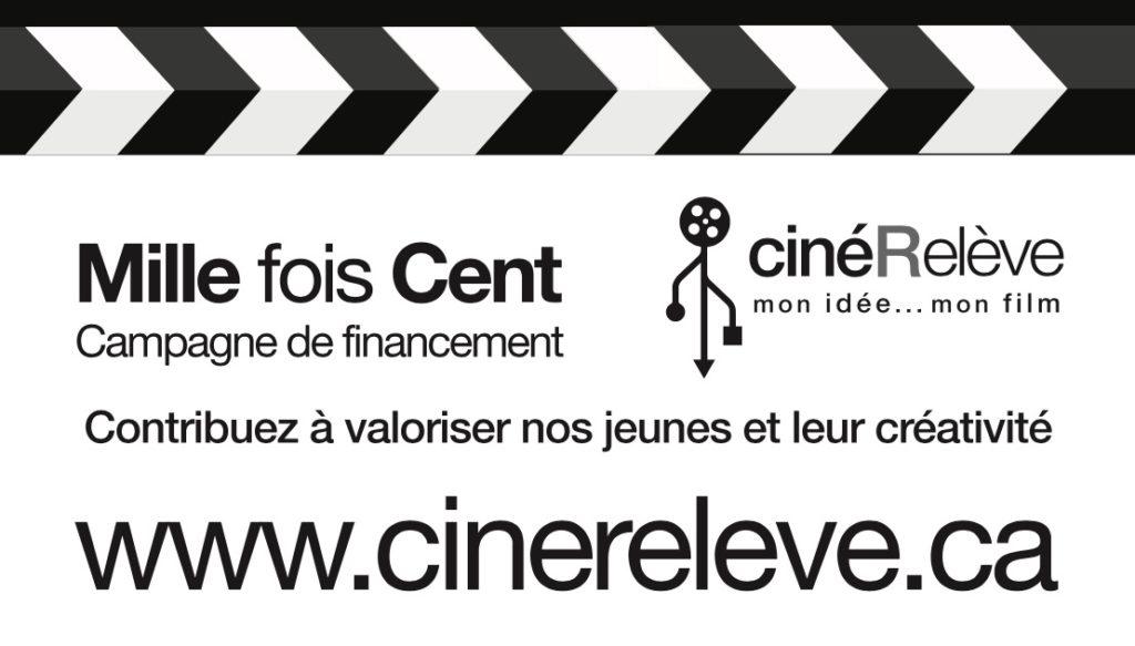 don cinéRelève
